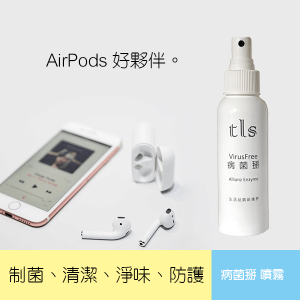 airpods-1-600