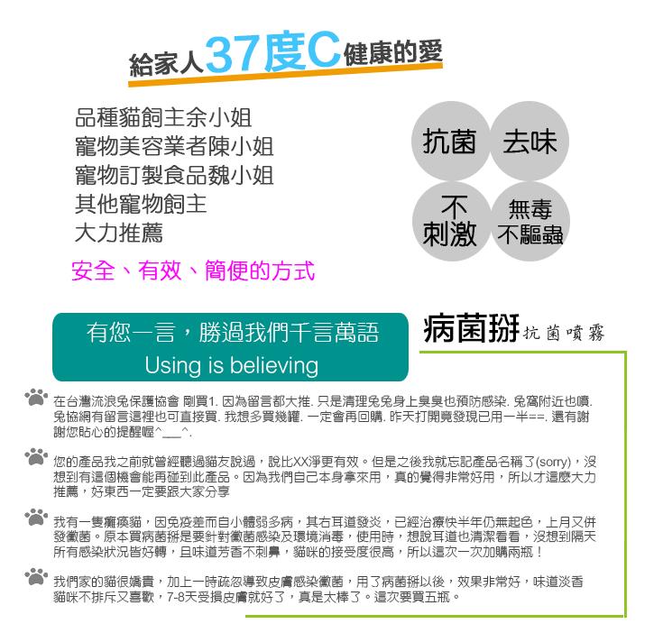 web-index-04-01-03