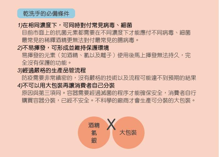 web-index-05-05