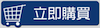 web-index-shop