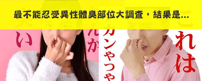japan report-1