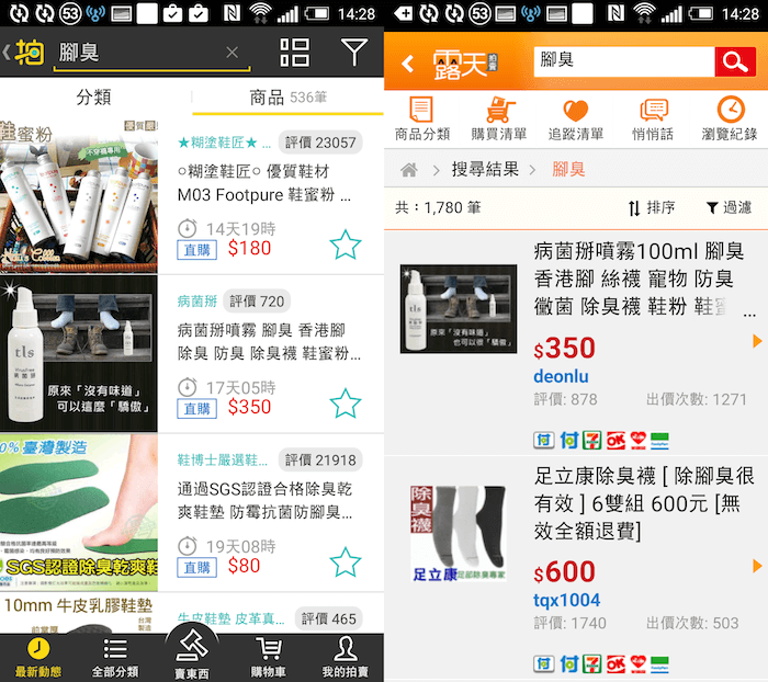 Screenshot_2015-10-24-14-28-45-side