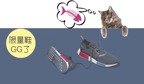 鞋 臭-1-3