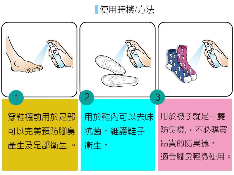 footodor201601_3